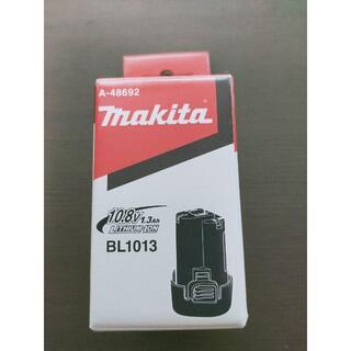 マキタ(Makita)のマキタ 純正 リチウムイオンバッテリー BL1013 10.8V 1.3Ah(その他)
