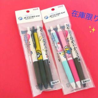ミツビシエンピツ(三菱鉛筆)のuni ジェットストリーム×ミニオン 油性ボールペン 0.5 黒 6本(ペン/マーカー)