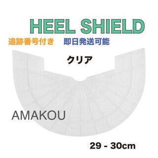 ヒールシールド HEEL SHIELD   XLサイズ クリア カカト擦れ防止に(スニーカー)