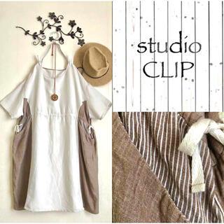 STUDIO CLIP - studio clipゆったりバイカラーリネンワンピース