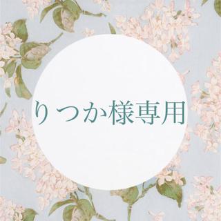 PAR ICI - 未使用 2020SS PAR ICI リネン天竺編み ポロシャツ