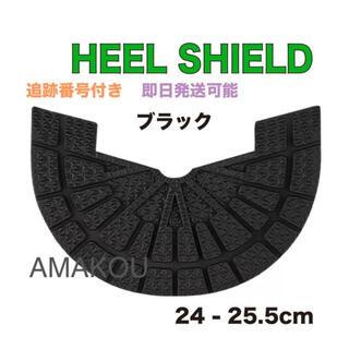 ヒールシールド HEEL SHIELD   Sサイズ ブラック(スニーカー)