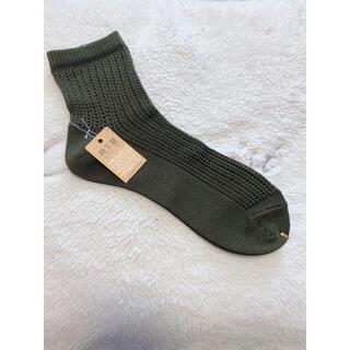 靴下屋 - カーキ 靴下 新品💕