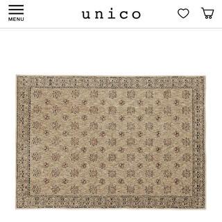unico - unico ラグ カリーゴ