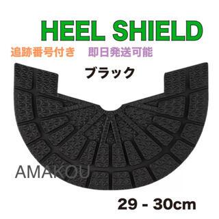 ヒールシールド HEEL SHIELD   XLサイズ ブラック(スニーカー)