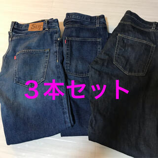 Supreme - Supreme Jean Denim pants ジーンズ デニム 34