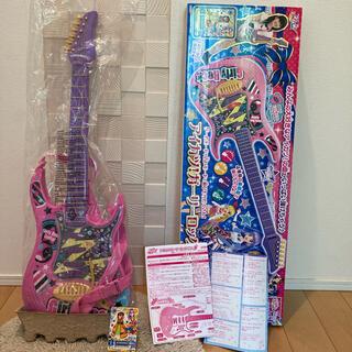 バンダイ(BANDAI)のアイカツガリーロックギターS(楽器のおもちゃ)