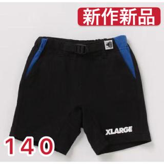 エクストララージ(XLARGE)のXLARGE KIDS ラージ 配色コットンクライミング ショートパンツ(パンツ/スパッツ)