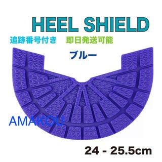ヒールシールド HEEL SHIELD   Sサイズ ブルー(スニーカー)