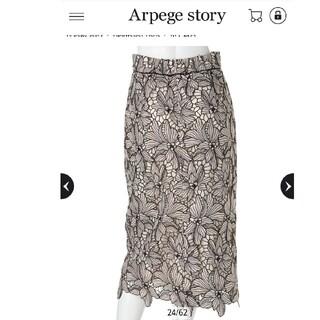 Apuweiser-riche - Apuweiser-riche配色大花レースタイトスカート