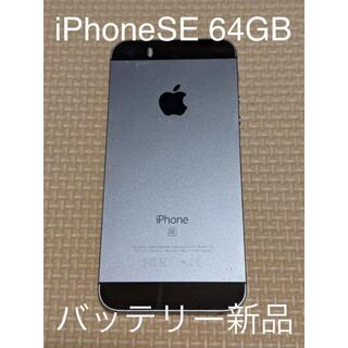 iPhone - iPhoneSE 64GB SIMフリー Rakuten UN-LIMIT対応