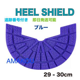 ヒールシールド HEEL SHIELD   XLサイズ ブルー(スニーカー)