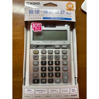 カシオ(CASIO)のカシオ 実務用電卓 JS-10DB-N 新品未使用(その他)