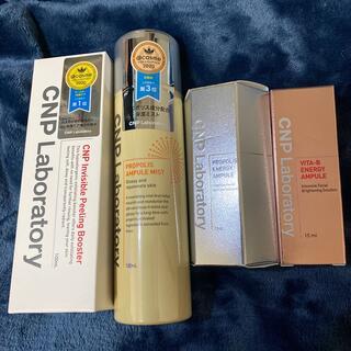 CNP - CNP 化粧水、美容液など