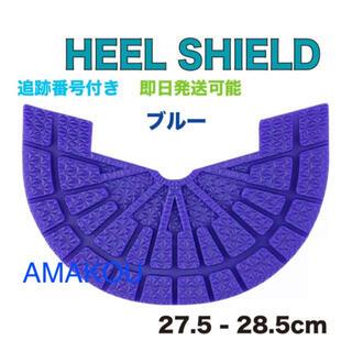 ヒールシールド HEEL SHIELD   Lサイズ ブルー(スニーカー)
