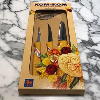 カービングナイフ 3本セット‼️ KOM-KOM