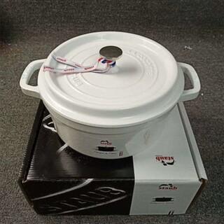 STAUB エナメル鍋 ホワイト 20cm IH対応 両手鋳物