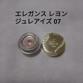 Elégance. - 【未使用】 エレガンス レヨン  ジュレアイズ 07