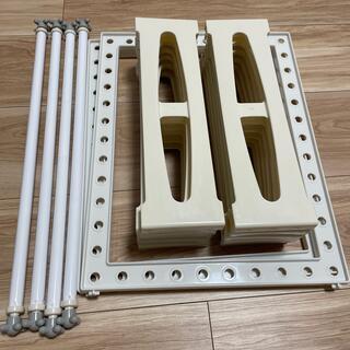 ニトリ - ニトリ シンク下収納 伸縮タイプ