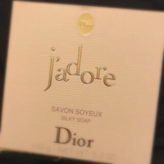 Christian Dior - Diorジャドールシルキーソープ