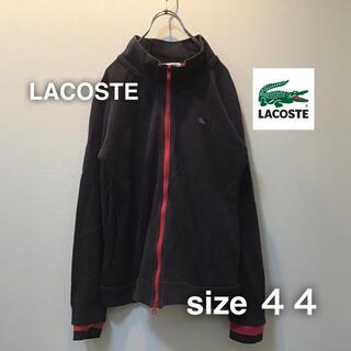 ラコステ(LACOSTE)のLACOSTE ラコステ コットンブルゾン 44 ワンポイント ロゴ ネイビー(ブルゾン)