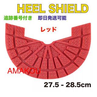ヒールシールド HEEL SHIELD   Lサイズ レッド(スニーカー)