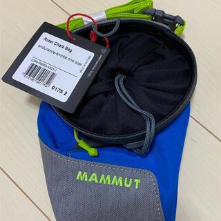 マムート(Mammut)のマムート ライダーチョークバック(登山用品)
