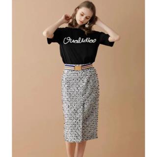 GRACE CONTINENTAL - 美品 グレースコンチネンタル ボーダーカットジャガードスカート