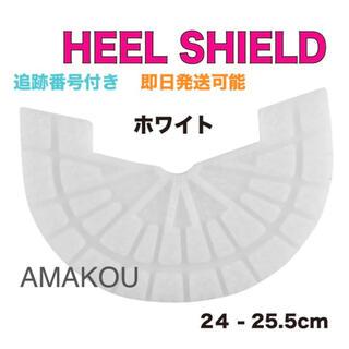 ヒールシールド HEEL SHIELD   Sサイズ ホワイト カカト擦れ防止に(スニーカー)