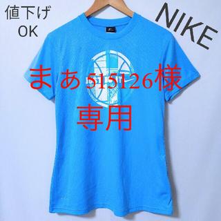 ナイキ(NIKE)の【NIKE】半袖 DRI-FIT スポーツウェア(バスケットボール)