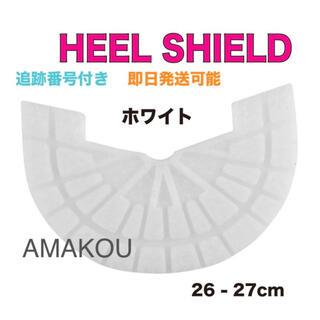 ヒールシールド HEEL SHIELD   Mサイズ ホワイト(スニーカー)