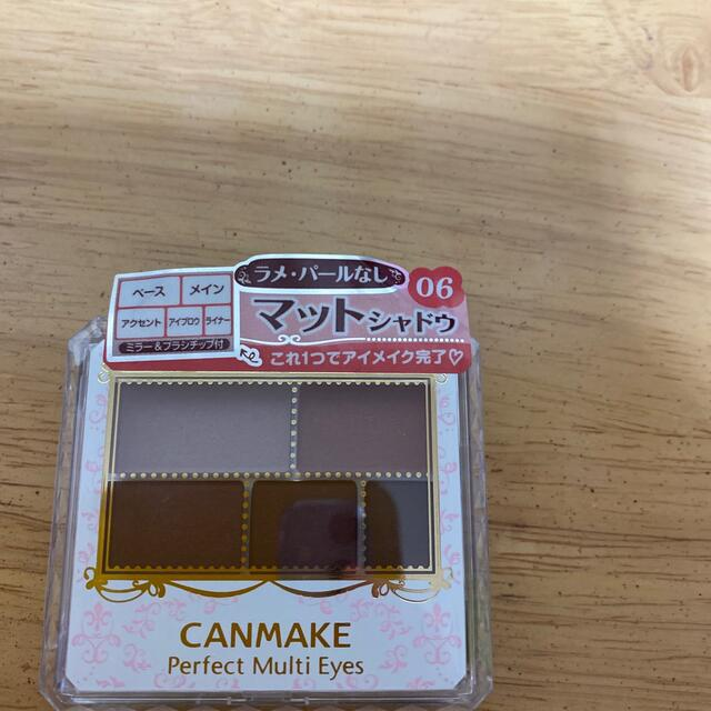 CANMAKE(キャンメイク)のキャンメイク(CANMAKE) パーフェクトマルチアイズ 06 ロマンスベージュ コスメ/美容のベースメイク/化粧品(アイシャドウ)の商品写真