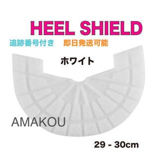 ヒールシールド HEEL SHIELD   XLサイズ ホワイト(スニーカー)