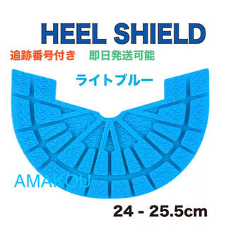 ヒールシールド HEEL SHIELD   Sサイズ クリア カカト擦れ防止(スニーカー)