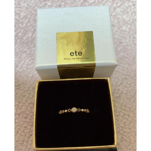 ete(エテ)のete リング ゴールド 9号 レディースのアクセサリー(リング(指輪))の商品写真