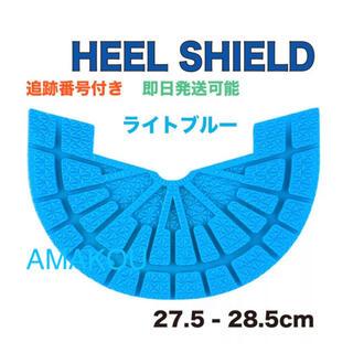 ヒールシールド HEEL SHIELD   Lサイズ ライトブルー(スニーカー)