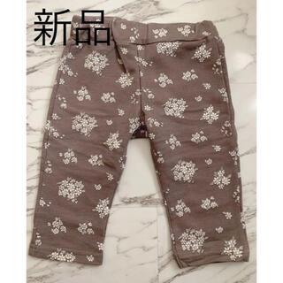 futafuta - 花柄 スウェット パンツ 新品未使用 95 ブラウン ズボン ボトムス キッズ