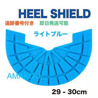 ヒールシールド HEEL SHIELD   XLサイズ ライトブルー(スニーカー)