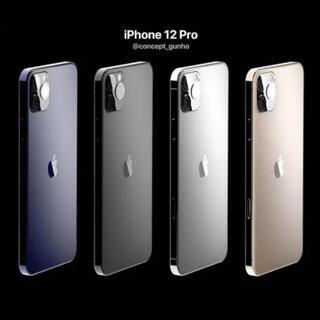 アイフォーン(iPhone)のiPhone 12 Pro Max 512GB SIMフリー(スマートフォン本体)