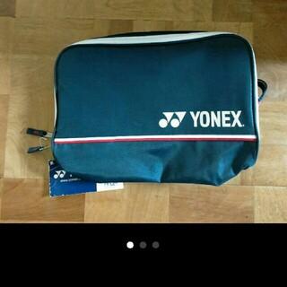ヨネックス(YONEX)のYONEX ヨネックス シューズケース(その他)