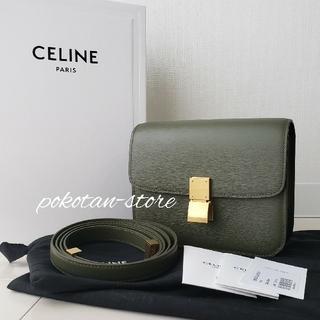 celine - 新品同様【セリーヌ】ティーン クラシック カーフスキン ショルダーバッグ