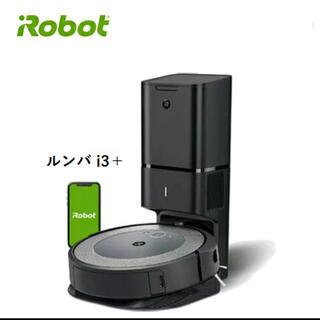 ルンバ i3+(掃除機)