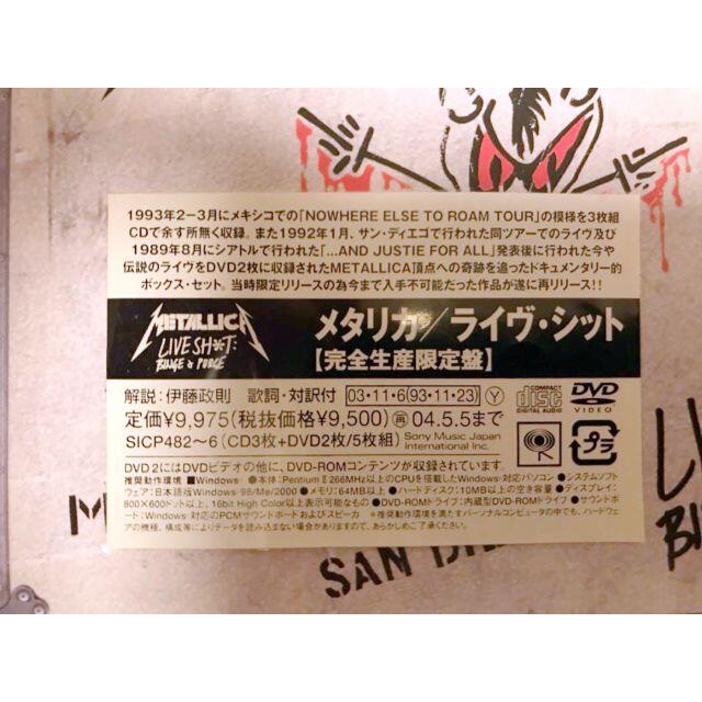 【極美品/国内版】METALLICA LIVE SHIT BINGE&PURGE エンタメ/ホビーのCD(ポップス/ロック(洋楽))の商品写真