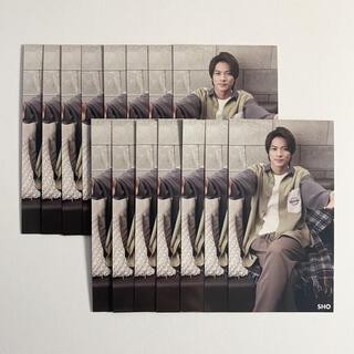 ジャニーズ(Johnny's)のMYOJO5月号 King&Prince 平野紫耀 厚紙(アイドルグッズ)