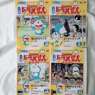 ☆4枚セット☆  ドラえもん  DVD