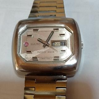 ラドー(RADO)のラドー NCC303 (腕時計(アナログ))