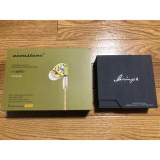 Acoustune HS1695TI Gold + Luminoxケーブル