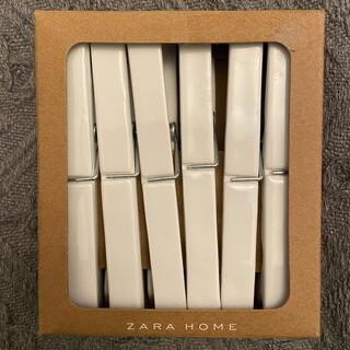 ザラホーム(ZARA HOME)のZARA HOME ザラホーム 洗濯バサミ型カトラリーレスト 6個セット 未使用(カトラリー/箸)