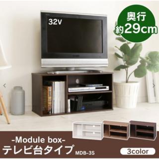 テレビ台 おしゃれ 収納 ローボード カラーボックス ボックス (リビング収納)