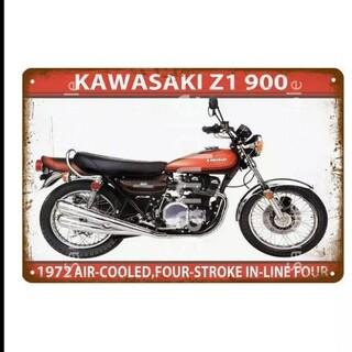 ◆KAWASAKI   Z1 900 レトロ調プレート バイク 旧車 カワサキ(カタログ/マニュアル)